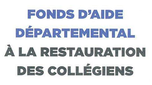 Logo Fonds d'entraide restauration des collégiens.jpg